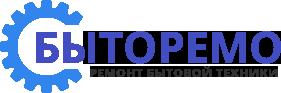 Ремонт бытовой техники в Челябинске
